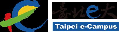 臺北e大數位學習網logo